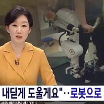 (썸네일)MBC 뉴스투데이)